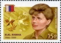 [Heroes of Russia, Typ BMC]