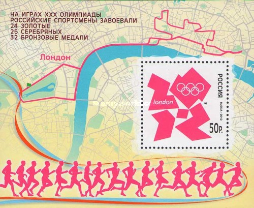 [Olympic Games Issue Overprinted, Typ BMX1]