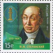 [Prominent Jurists of Russia, Typ BNR]