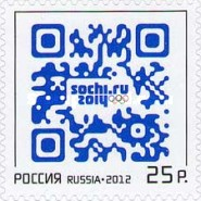 [Winter Olympics 2014 - Sochi, Russia. Self Adhesive Stamp, Typ BNT]