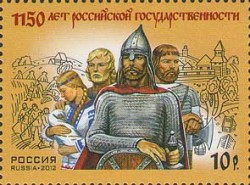 [The 1150th Anniversary of the Russian Statehood, Typ BNU]