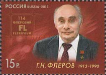 [The 100th Anniversary of the Birth of G.N. Flerov, 1913-1990, Typ BOT]