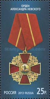 [Awards of Russia, Typ BPG]