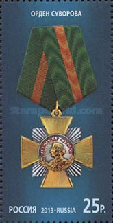 [Awards of Russia, Typ BPH]