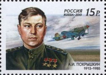 [The 100th Anniversary of the Birth of A.I. Pokryshkin, 1913-1985, Typ BPI]
