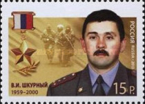 [Heroes of the Russian Federation, Typ BPJ]