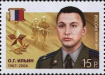 [Heroes of the Russian Federation, Typ BPN]