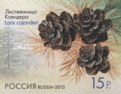 [Flora of Russia - Cones. Self Adhesive Stamps, Typ BPR]