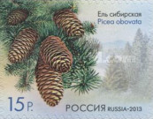 [Flora of Russia - Cones. Self Adhesive Stamps, Typ BPS]