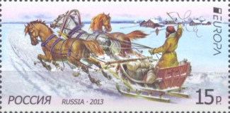 [EUROPA Stamps - Postal Vehicles, Typ BPX]