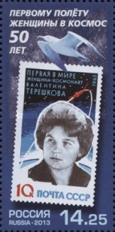[The 50th Anniversary of the First Women in Space, Typ BQW]