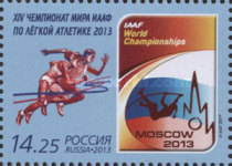[The 24th World Championships in Athletics, Moscow, Typ BRA]