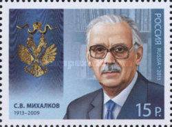 [The 100th Anniversary of the Birth of Sergei Mikhalkov, 1913-2009, Typ BRQ]