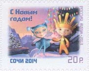 [Happy New Year - Winter Olympics 2014 - Sochi, Russia, Typ BSO]