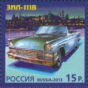 [History of the Russian Motor Industry, Typ BSX]