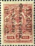 [Day of the Stamp - Coat of Arms Issue 1908-1912 Overprinted, Typ BT3]
