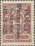 [Day of the Stamp - Coat of Arms Issue 1908-1912 Overprinted, Typ BT4]