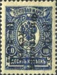 [Day of the Stamp - Coat of Arms Issue 1908-1912 Overprinted, Typ BT5]