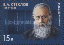 [The 150th Anniversary of the Birth of Vladimir Andreevich Steklov, 1864-1926, Typ BTH]
