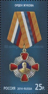 [State Awards of the Russian Federation, Typ BTJ]