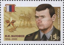 [Heroes of the Russian Federation, Typ BUE]