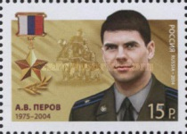 [Heroes of the Russian Federation, Typ BUF]