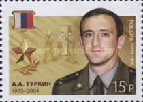 [Heroes of the Russian Federation, Typ BUH]