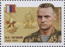 [Heroes of the Russian Federation, Typ BUI]