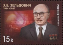 [The 100th Anniversary of the Birth of Yakov Borisovich Zeldovich, 1913-1987, Typ BVE]