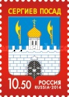 [Coat of Arms of the City of Sergiev Posad, Typ BVK]