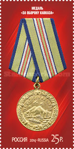 [Military Medals, Typ BWF]