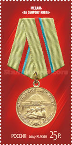 [Military Medals, Typ BWG]