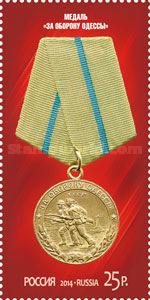 [Military Medals, Typ BWH]