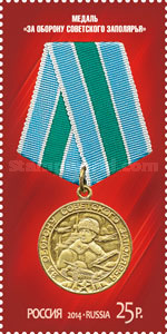 [Military Medals, Typ BWI]