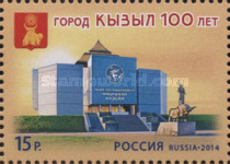 [The 100th Anniversary of the City of Kyzyl, Typ BWJ]