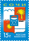 [Coat of Arms of Sochi, Typ BXH]