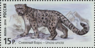 [Fauna of Russia - Wild Cats, Typ BXN]