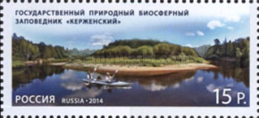 [The 60th Anniversary of Russian Membership of the UNESCO, Typ BXS]