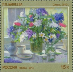 [Russian Contemporary Art, Typ BYH]