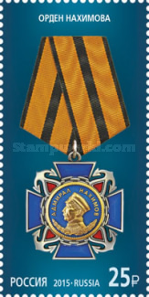 [State Awards of the Russian Federation, Typ BYR]