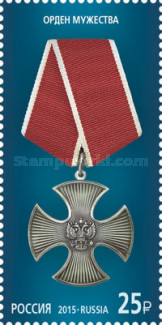[State Awards of the Russian Federation, Typ BYS]