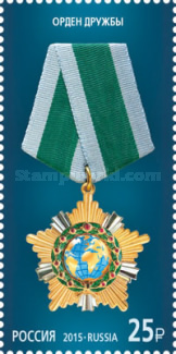 [State Awards of the Russian Federation, Typ BYT]