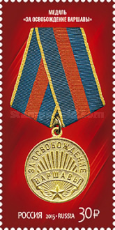 [Medals - The 70th Anniversary of Victory in World War II, Typ BZG]