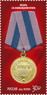 [Medals - The 70th Anniversary of Victory in World War II, Typ BZH]