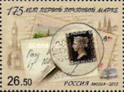 [The 175th Anniversary of the World's First Postage Stamp - One Penny Black, Typ BZQ]