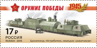 [The 70th Anniversary of Victory in WWII - Armored Trains, Typ BZS]