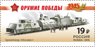 [The 70th Anniversary of Victory in WWII - Armored Trains, Typ BZT]