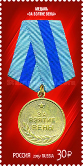 [The 70th Anniversary of Victory in WWII - Medals, Typ BZW]