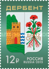[Coat of Arms - City of Derbent, Typ CAN]