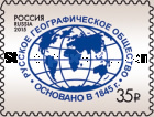 [The 170th Anniversary of the Russian Geographical Society, Typ CAW]